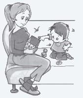 Развивающие игры для малышей от года до трёх лет. Второй год жизни. 3 часть